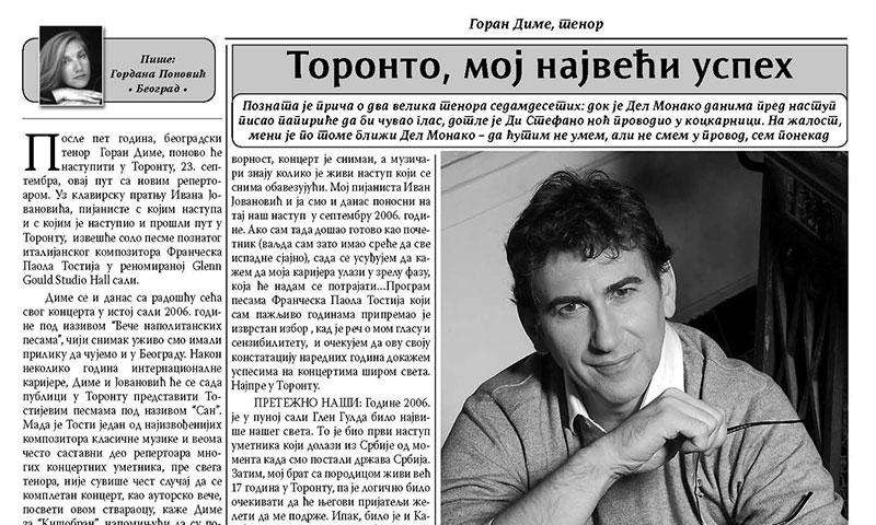 Goran Dime Interview